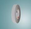 Тканевая экранирующая лента с токопроводящим клеем Scotch® CN-3190